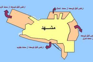 طرح جامع مشهد