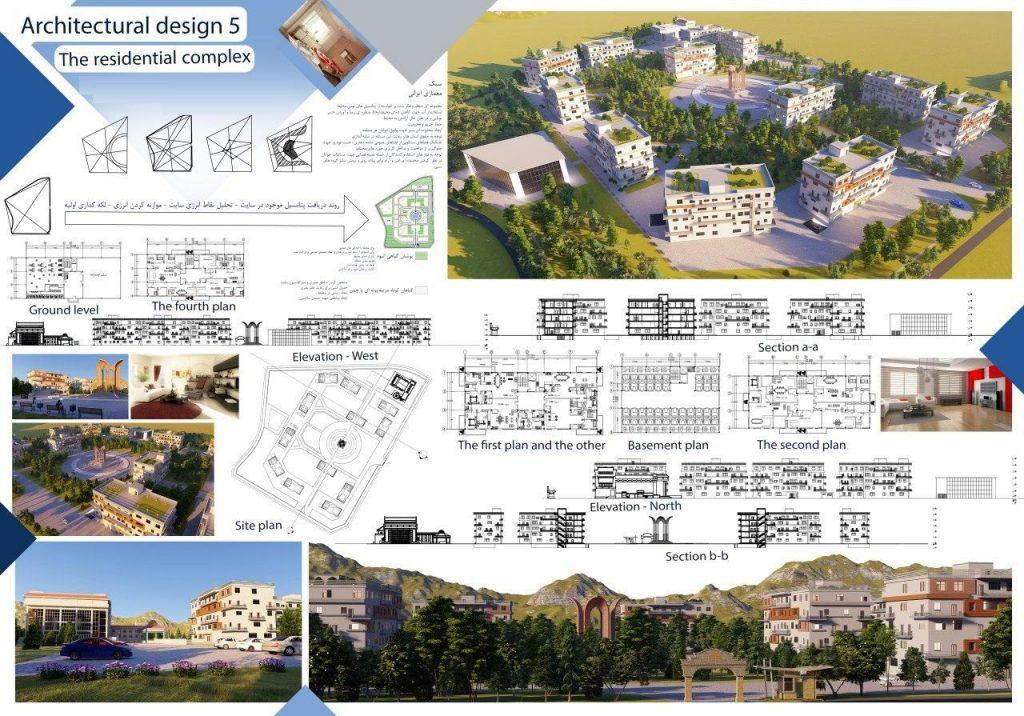 دانلود پروژه کامل مجتمع مسکونی